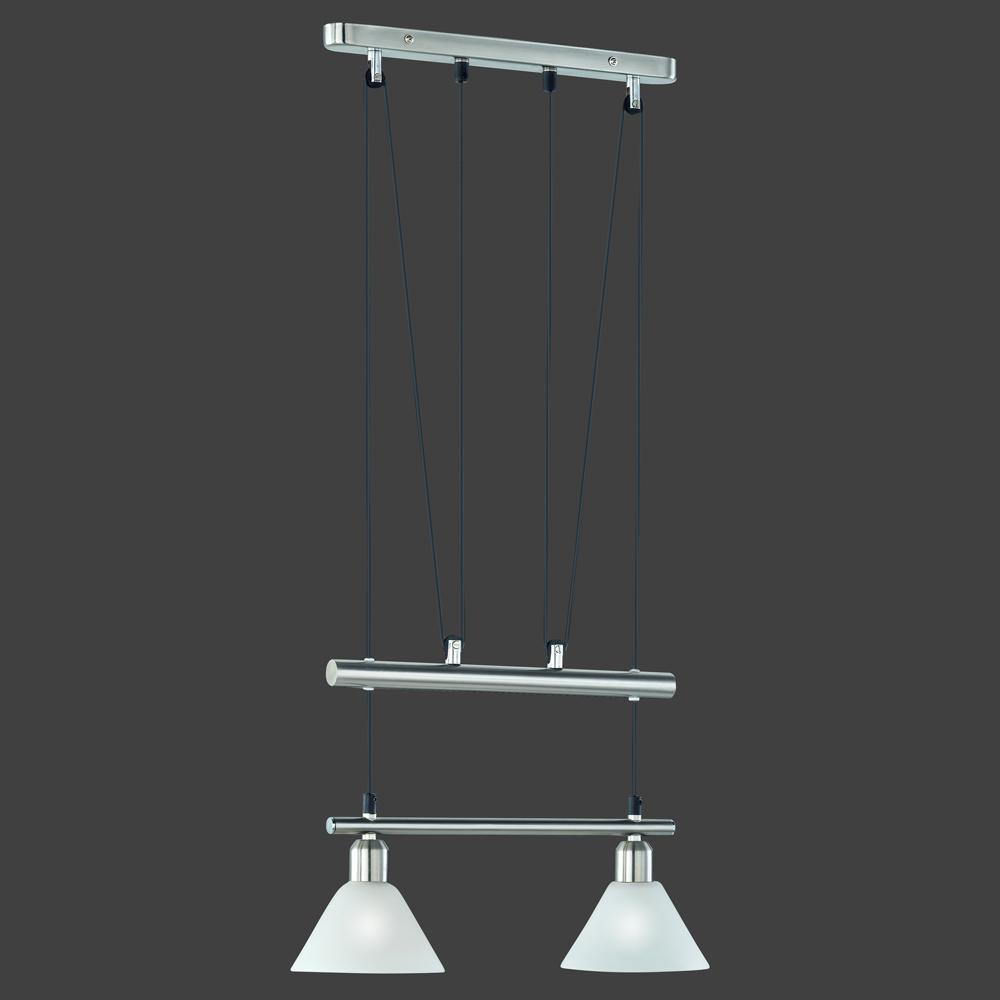 h ngelampe in nickel matt mit zwei lampenschirmen in weiss glas. Black Bedroom Furniture Sets. Home Design Ideas